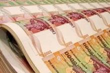 Jumlah Uang yang Harus Dicetak RI menurut Mantan Mendag
