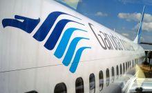 Bandara Adisutjipto Ditutup Hingga Pukul 10.00 WIB