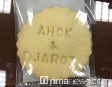 Heboh Biskuit Ahok-Djarot beredar di DPR, PDIP: Ini yang Buat Tim Ahok, Kreatif Kan?