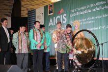 Gubernur Lampung Minta Menteri Agama Naikkan Status IAIN Radin Intan