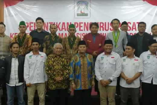 Hadiri Pelantikan Pengurus Pusat KAMMI, HNW Ingatkan Sejarah Pergerakan Indonesia Pertama
