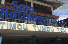 Manado Bakal Jadi Akses Paling Strategis Buat Wisman Tiongkok