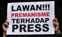 Beritakan Bupati Jual Beli Pulau dengan Anggaran Pemda, Wartawan di Buton Dipolisikan