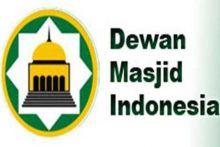 Milad ke-47, DMI akan Gelar Halal Bihalal di Grand Sahid Jaya Hotel