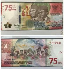 HUT Ke-75 Tahun RI, Benarkah BI Rilis Duit Pecahan Rp75.000?