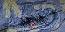 Gempa 4,7 SR Guncang Wilayah Pesisir Selatan Jateng-DIY