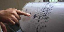 Pagi Tadi, Subang Diguncang Gempa 6,5 SR, BNPB: Tidak Berpotensi Tsunami