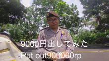 Palak Bule Rp1 Juta, Oknum Polisi di Bali Akhirnya Dimutasi