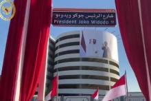 Namanya jadi Nama Jalan di Abu Dhabi, Jokowi Singgung Harapan Indonesia-UAE