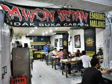 Menpar Arief Yahya: Mudik Surabaya? Pastikan 10 Wiskul Favorit Ini Ya!