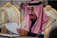 Raja Salman Cabut Jam Malam, Toko dan Pabrik Kembali Diizinkan Beroperasi