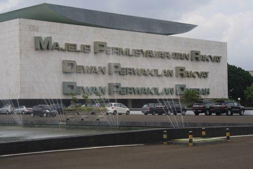 Calon Ketua MPR, PKB Mantab Usung Cak Imin, Gerindra Pilih Muzani dan Golkar Jagokan Bamsoet