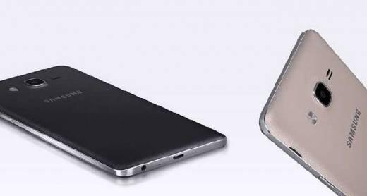 Gaet Pasar Menengah Bawah Samsung Keluarkan Prosessor Seri Exynos 7570